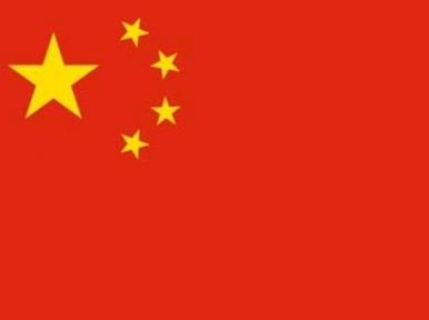 China: 2 killed in bakery blast