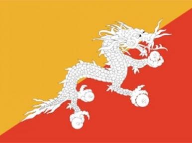 Bhutan: PDP wins election