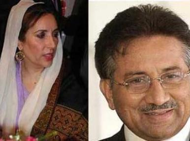 Musharraf sent to 14-day judicial custody