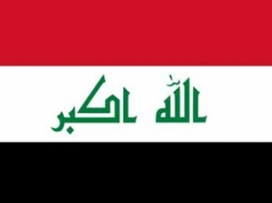 Iraq: UN disappointed over election delays in two provinces
