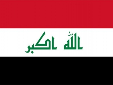 Iraq in 'crucial phase' amid sectarian violence: UN
