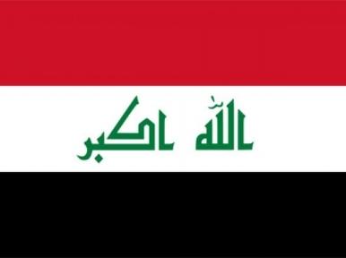 Iraq: Blast in mosque kills 20
