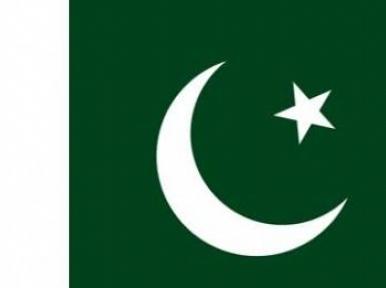 Pakistan: UN concerned over displaced near Afghan border