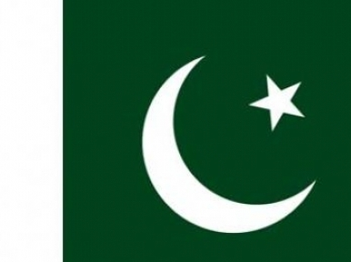 Pakistan: 3 killed in suicide attack