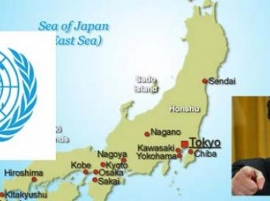 Ban highlights Japan's role in northeast Asia