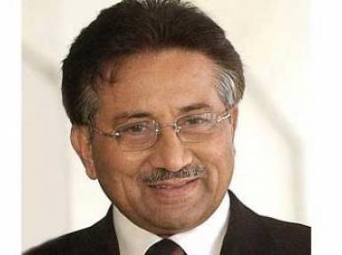 Musharraf surrenders to police