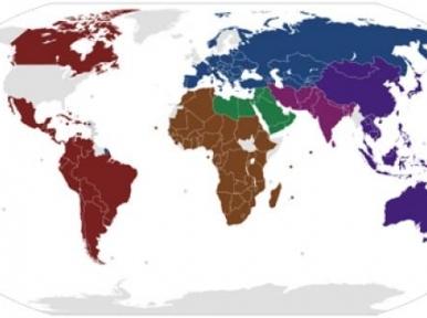 বিশ্ব পর্যটন দিবস উদ্যাপিত হল বাংলাদেশে