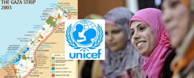 Gaza bans women's participation in UN marathon
