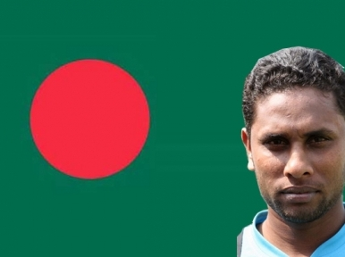 Bangladesh crickter Sohag Gazi reported for suspected illegal bowling action