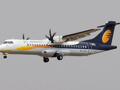 Jet Airways announces attractive domestic offers