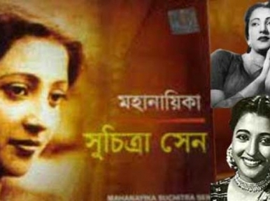 Suchitra Sen: India's Greta Garbo