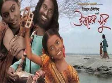 'উত্তরের সুর' পেল শ্রেষ্ঠ চলচ্চিত্রের সম্মান