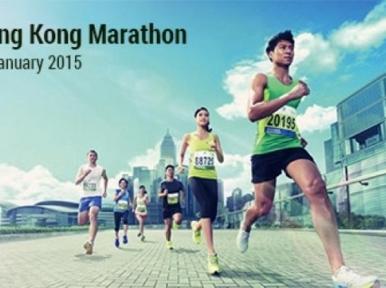 It's time again for Hong Kong marathon 2015