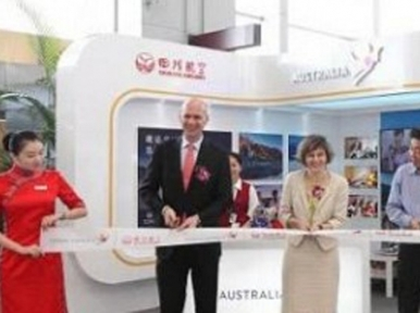 Australia pops-up at Chengdu Airport in Western China