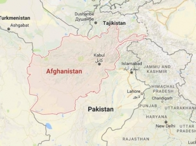 Afghanistan: Landmine explosion in Achin kills 4 cops