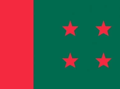 Awami League confident of returning to power