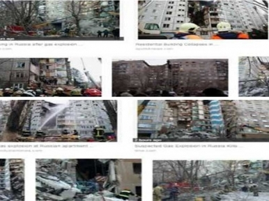 Gas explosion in Russia's Urals city leaves three dead