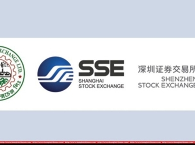 Two Chinese institutes shares to enter sharemarket in October
