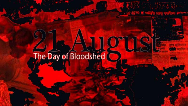 Fifteenth anniversary of horrifying August 21