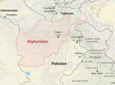Afghanistan: Bomb blast in southern Ghazni leaves one killed