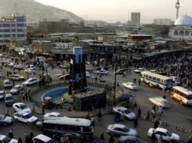 Kabul: Blast targets government employees bus, 10 wounded