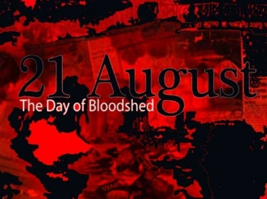 Fifteenth anniversary of horrifying August 21
