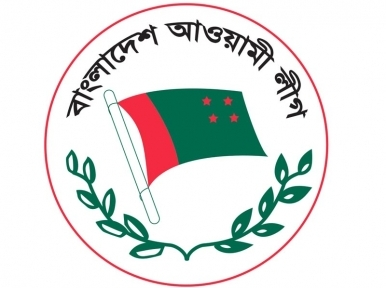 Awami League completes 70 years of journey
