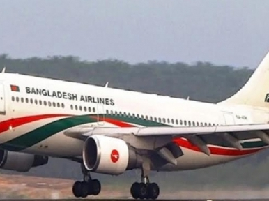 Bangladesh Biman runs special flight to bring back 'illegal' labours from Malaysia