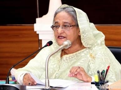 Bangladesh set to enter Japan