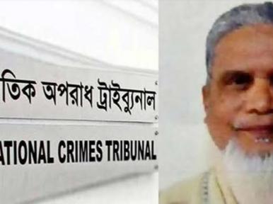 Tipu Sultan gets death sentence