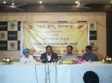 BTV can soon be seen in Kolkata