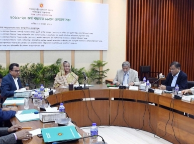 Bangladesh: 6 major projects passed by government