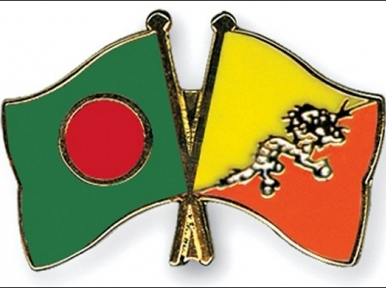 Bangladesh wants to make crucial contribution Bhutan economy