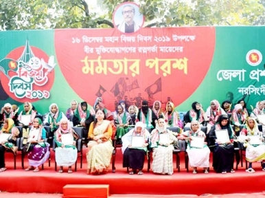 99 brave muktijoddha's mother's felicitated