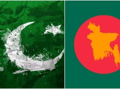 Plight of Bengali Muslims in Pakistan
