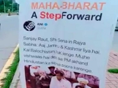 Pakistan tastes own bitter medicine, posters in Islamabad favours India