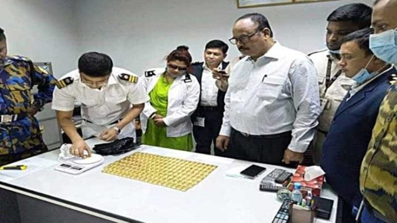 Customs officials seize 8kg gold bars from Biman flight