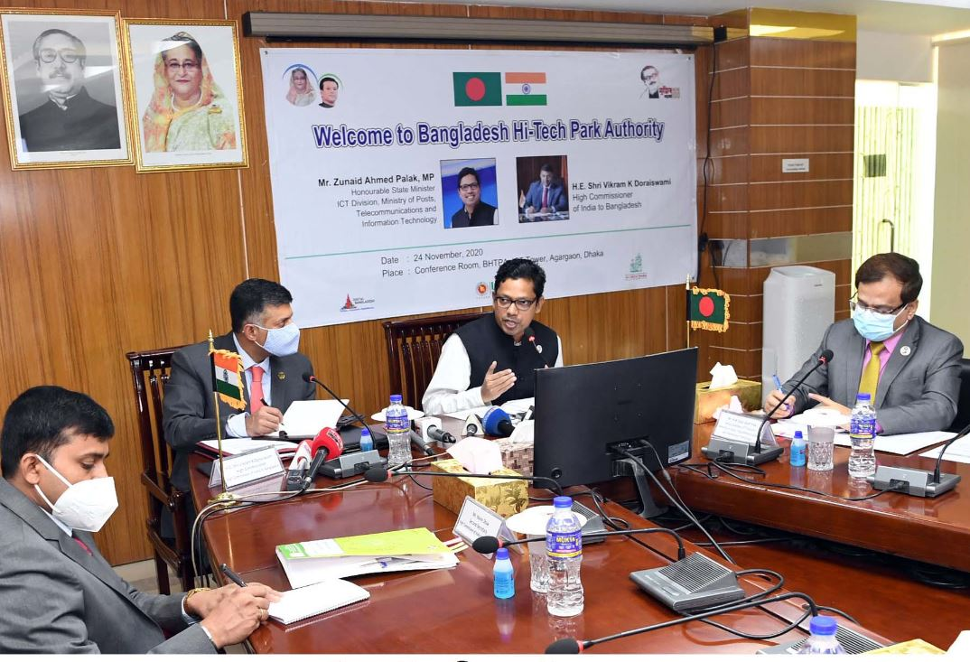 Relationship between Bangladesh-India to expand further: Minister
