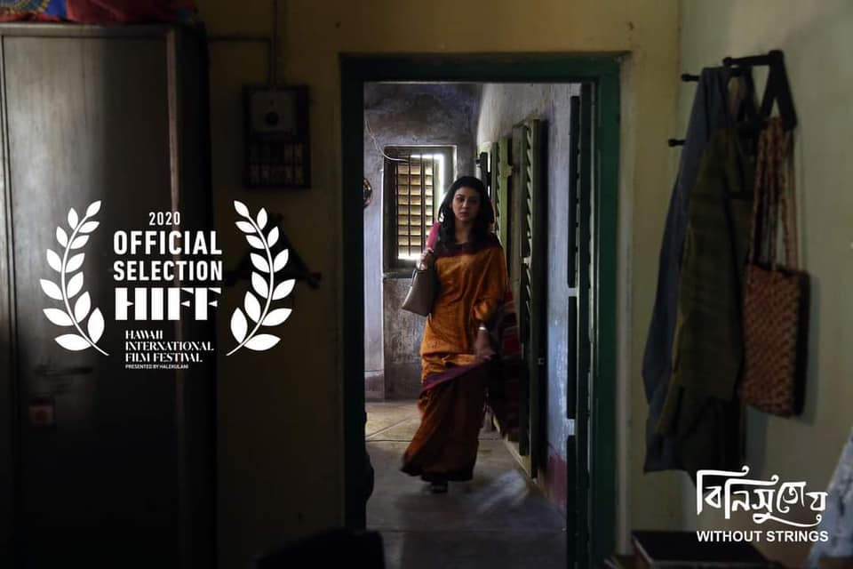 Jaya Ahsan's Binisutoy to feature in Hawai'i International Film Festival