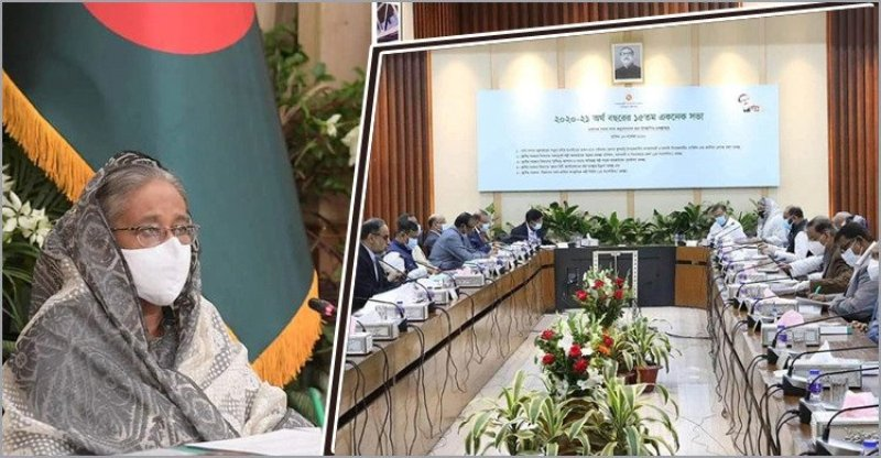 ECNEC approves 5 projects worth Tk 7,505 crore