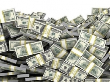 Forex reserves cross $40 billion