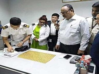 Customs officials seize 8kg gold bars from Biman flight