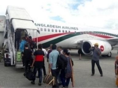 Biman Bangladesh Airlines suspends Kolkata flight operations due to lack of passengers