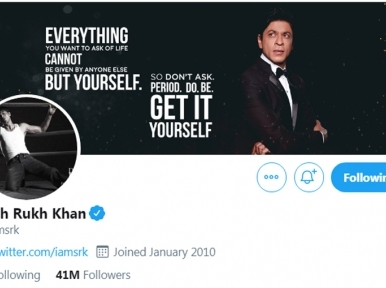 Shah Rukh Khan's Twitter account now followed by 41 million people
