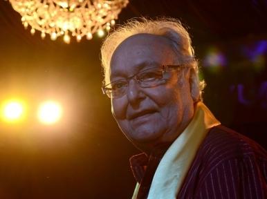 Soumitra Chatterjee's Bangladeshi roots