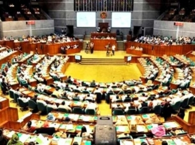 Special session of Parliament ends