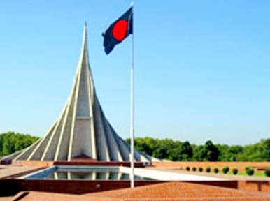 Bangladesh celebrates 50th Victory Day