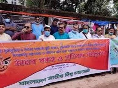 Hindu Mahajote demands three days leave for Durga Puja