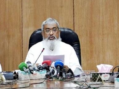 Mobile court to ensure mask usage in Dhaka