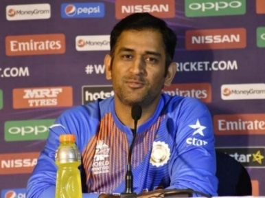 MS Dhoni receives ICC Spirit of Cricket Award